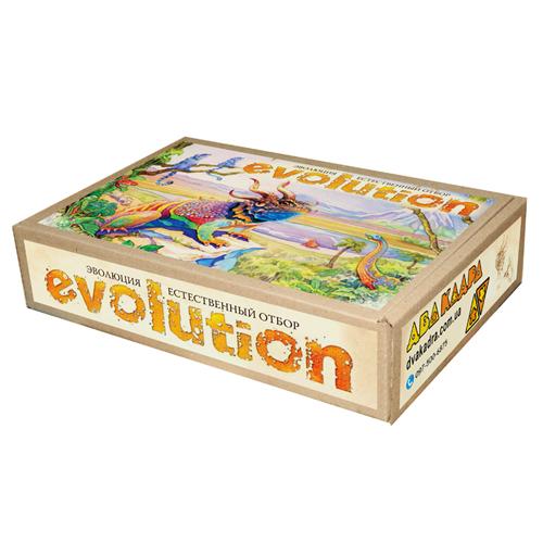 эволюция естественый отбор