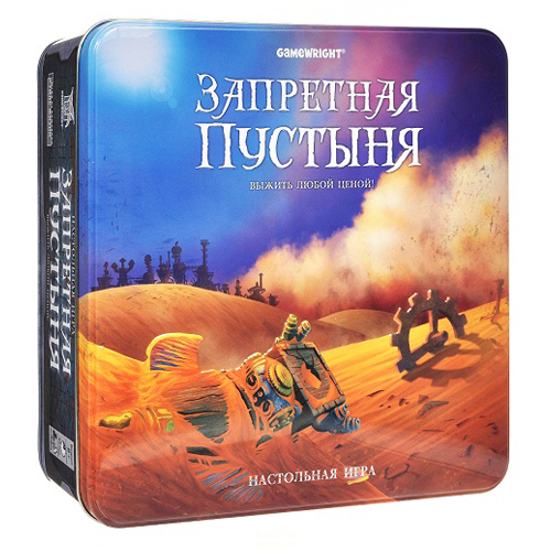 zapretnaya_pusty_5865f6f444a69