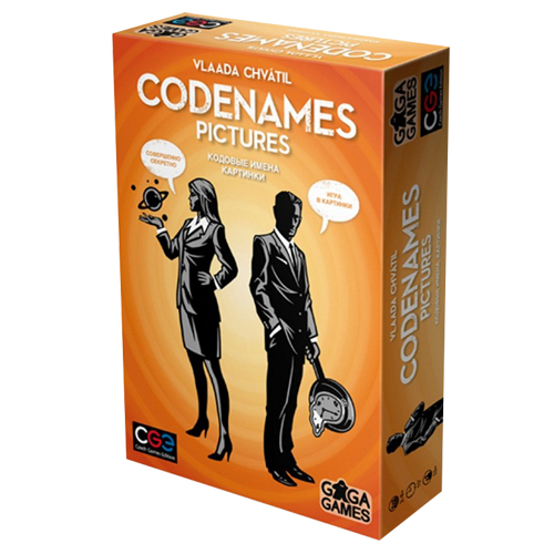 codenames_pictures