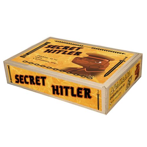 секретный гитлер пнп