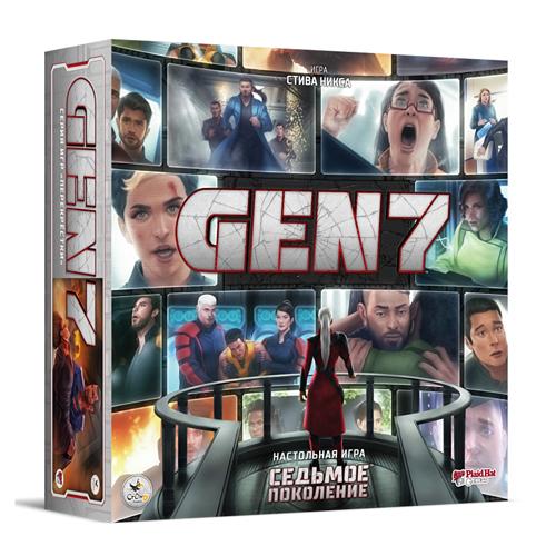 GEN7-left