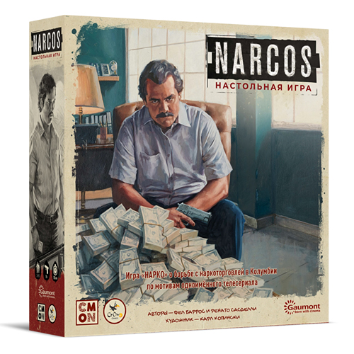 NARCOS-left