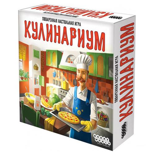 kulinarium-0-501×501